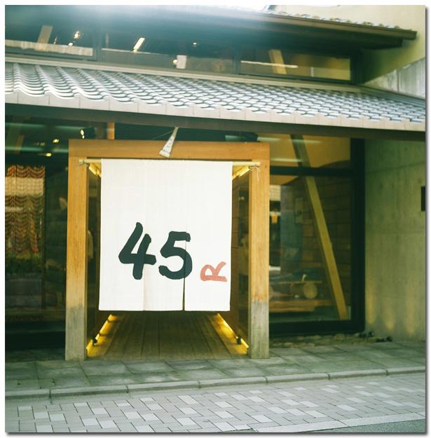 Kyoto007_091012.jpg