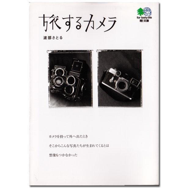 IMG_00002_20120414.jpg