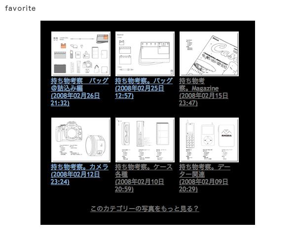 Gallery_Contents1.jpg
